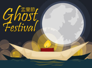 Happy Ghost Festival!